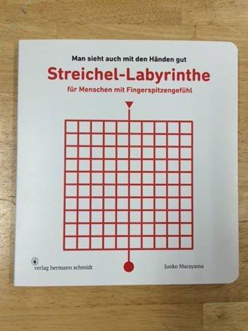 Streichel-Labyrinthe_verlag hermann schmidt