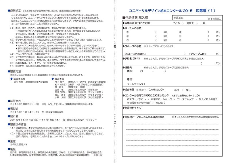パンフレット_再校正_ページ_2_mini
